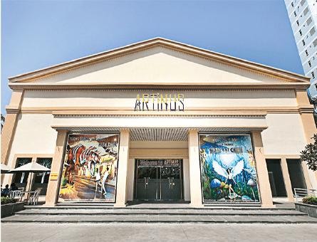 Cửa vào bảo tàng tranh 3D Artinus