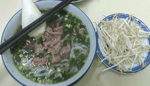 Phở Minh