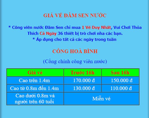 Giá vé vào Công viên nước Đầm Sen